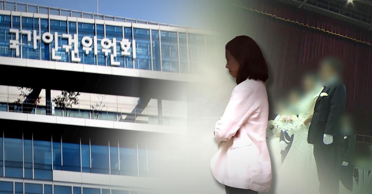 국가인권위원회가 베트남 여성 체류와 관련된 판결에 대해 환영의 뜻을 밝혔다. [연합뉴스·뉴스1]