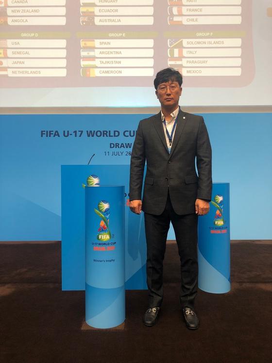 U-17 월드컵 조추첨식에 참석한 김정수 U-17축구대표팀 감독. [사진 대한축구협회]