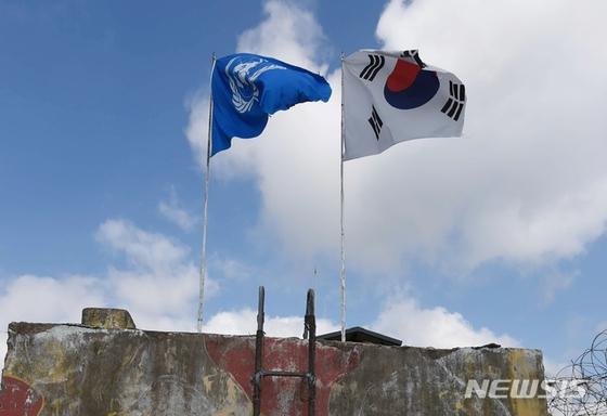 """유엔사가 한반도 유사시 전력을 받을 국가에 일본을 포함하는 방안을 추진하고 있다는 관측에 대해 """"잘못된 보도""""라고 밝혔다. [뉴시스]"""