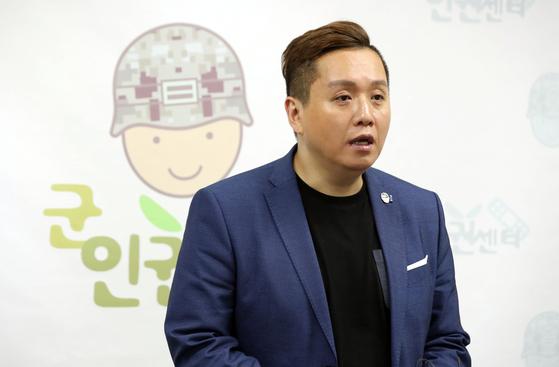 군인권센터 임태훈 소장 [연합뉴스]