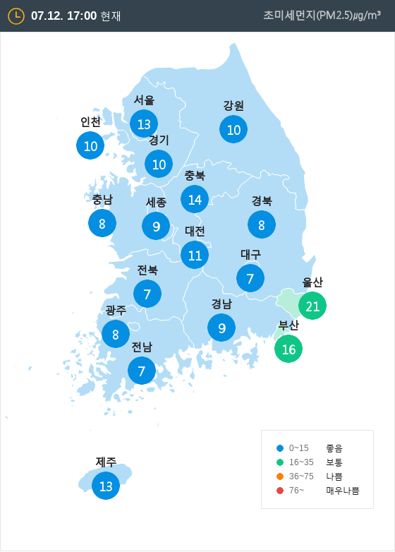 [7월 12일 PM2.5]  오후 5시 전국 초미세먼지 현황