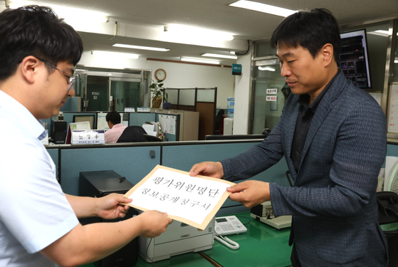 지난 12일 자사고 평가위원 명단 정보공개청구 하는 이종배 대표. [연합뉴스]