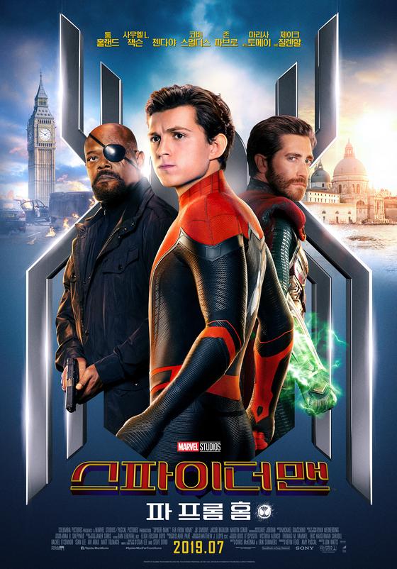 영화 '스파이더맨:파 프롬 홈' 포스터. [사진 소니픽처스코리아]