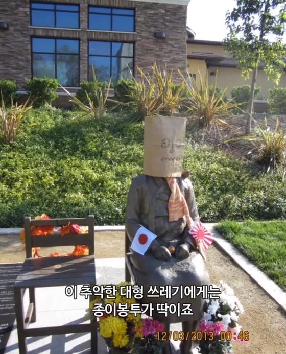 친일 미국인 유튜버 토니 렌라노는 미국 글렌데일의 일본군 위안부 소녀상에 종이 봉투를 씌우며 조롱하기도 했다. [사진 시네마달]