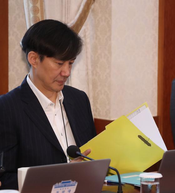 국무회의 참석한 조국 민정수석   [연합뉴스]