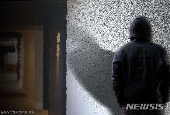 서울 광진경찰서는 소개팅 상대가 거절 의사를 밝혔음에도 집 현관까지 쫓아간 남성을 주거침입 혐의로 지난 12일 검찰에 송치했다. [뉴시스]