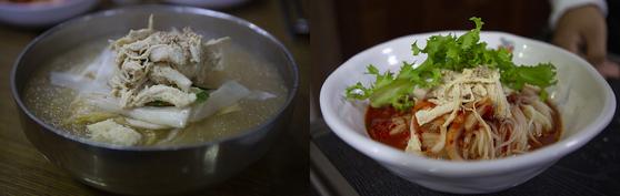 새콤하고 알싸한 초계국수. 여름철 별미다. [사진 경기관광공사]