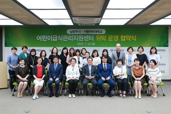 남양주시 어린이급식센터 운영 협약.