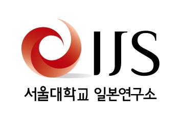 서울대학교일본연구소 심볼
