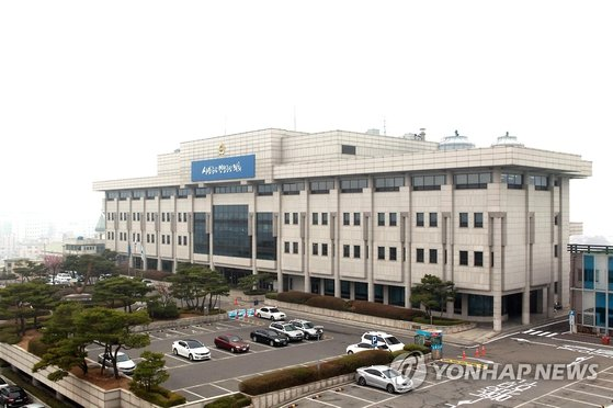 경기도의회 전경. [연합뉴스]