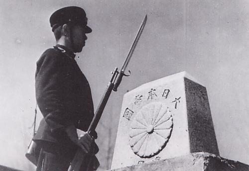 30식 총검을 착검한 소총으로 경계를 서고 있는 일본군. [사진 위키피디아]