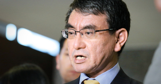 고노 다로 일본 외무상. [연합뉴스]