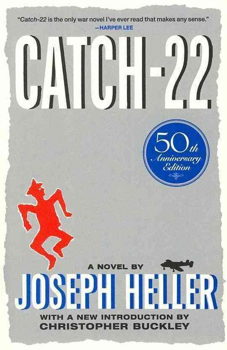 스틸웰 국무부 부차관보가 좋아한다는 소설 '캐치-22'