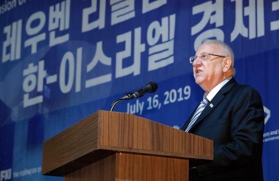 레우벤 리블린 이스라엘 대통령이 16일 오전 서울 여의도 전경련회관 컨퍼런스센터에서 열린 한·이스라엘 경제포럼에서 기조연설을 하고 있다. [뉴스1]