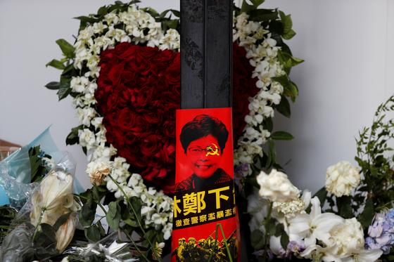 지난 2일 홍콩 거리에 캐리 람 행정장관의 퇴진을 요구하는 포스터가 붙어 있다. [로이터=연합뉴스]