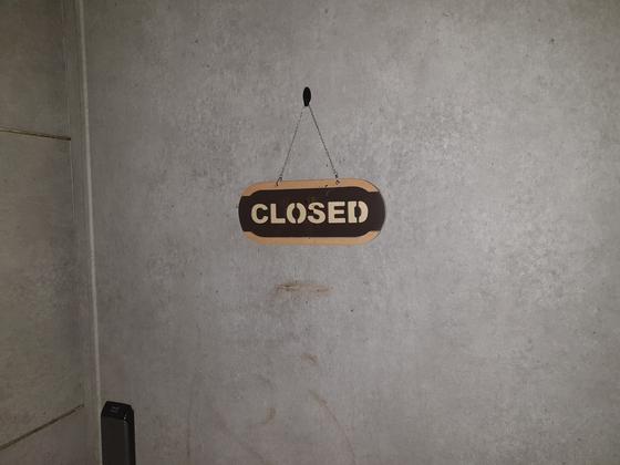 16일, 정두언이 운영하던 일식집 문이 굳게 닫혀있다. 이병준 기자