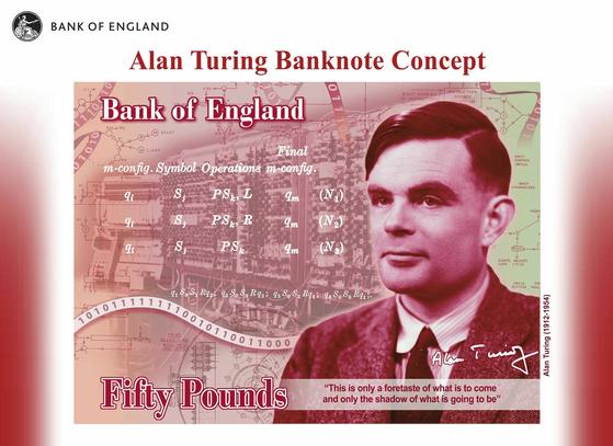 영국 50 파운드 지폐 뒷면 초상인물로 선정된 앨런 튜링. [AP=연합뉴스]