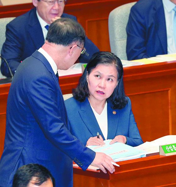 홍남기·유명희 예결위 출석