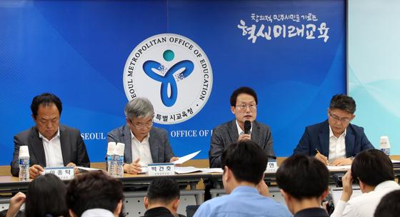 조희연 서울특별시교육청 교육감이 17일 서울시교육청에서 열린 기자간담회에서 일반고 전환 자사고에 대한 동반성장 지원 방안을 포함한 일반고 종합 지원 계획을 발표하고 있다. [연합뉴스]