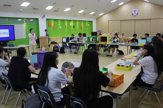 경복대, 의정부 발곡고 학생에 진로체험 프로그램 제공