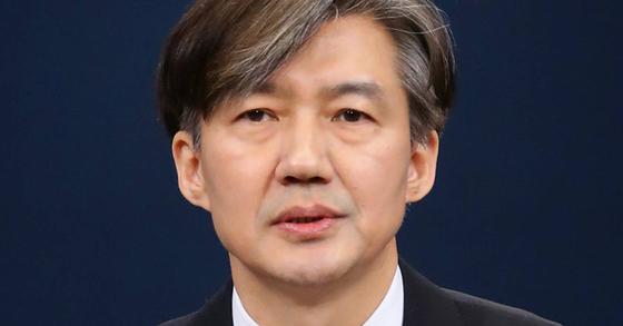 청와대 조국 민정수석. [연합뉴스]