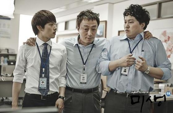 직장인의 애환을 담아냈다는 평가를 받는 tvN 드라마 미생의 한 장면. [tvN]