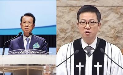 명성교회를 개척한 김삼환 원로목사와 아들 김하나 목사 [사진 명성교회]