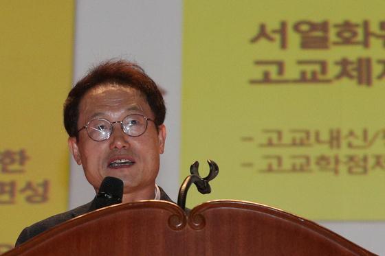 조희연 서울시교육감. [뉴스1]