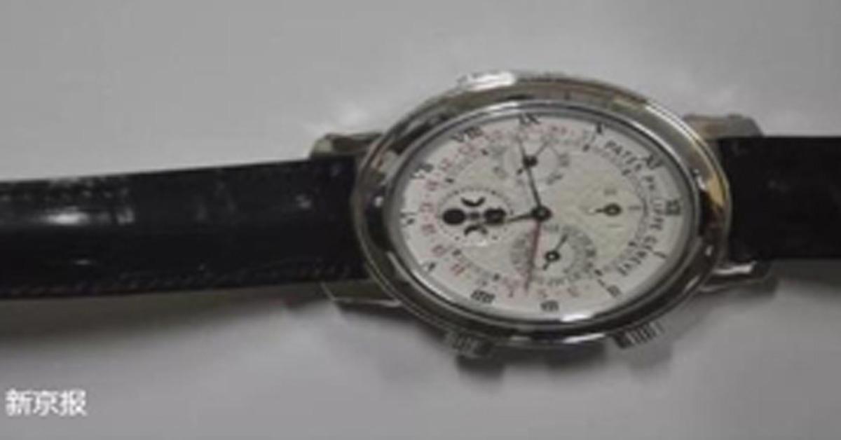 중국 부패관료가 받은 명품 시계가 법원 경매에서 유찰됐다. 이 시계의 감정가는 약 13억원이다. [신경보 웨이보 캡처=연합뉴스]