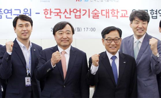 산업기술대·전자부품연구원 업무협약