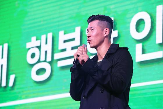 2018년 10월 중앙일보가 주최한 '더 오래 콘서트'에서 가수 션이 '더 오래 행복한 인생'을 주제로 강연하고 있다. 그는 봉사와 기부는 하면 할수록 오히려 더 많은 것이 들어온다고 말한다. [중앙포토]