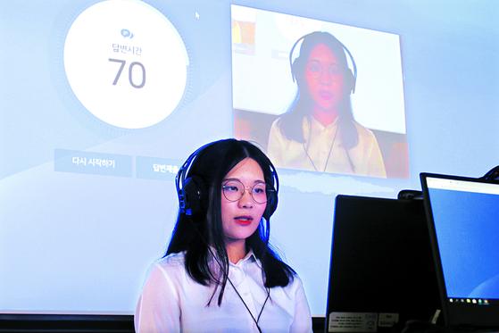 15일 인공지능(AI) 면접 시연에 참여한 경복대 학생이 자기소개를 하고 있다. [뉴시스]