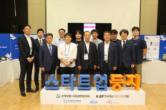 손보협 '스타트업 둥지' 성과공유회