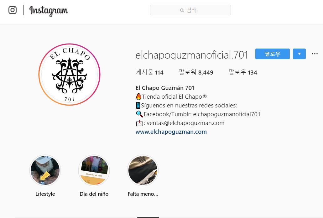 엘 챠포 701의 인스타그램 공식 페이지. 팔로워가 8000명이 넘었다. [SNS 캡처]