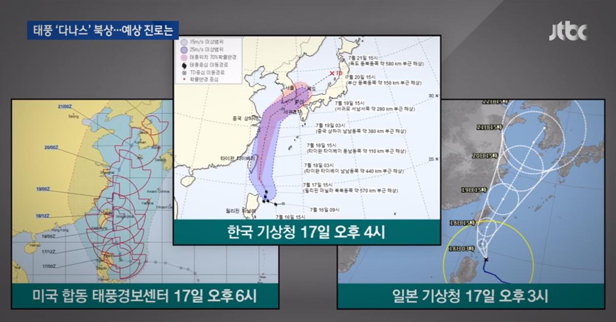 제5호 태풍 '다나스'가 한반도를 향해 북상하고 있다. [JTBC 캡처]
