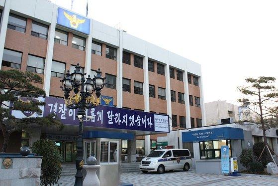 운동부 학생 성적조작 의혹… 경찰, 영남공고 압수수색