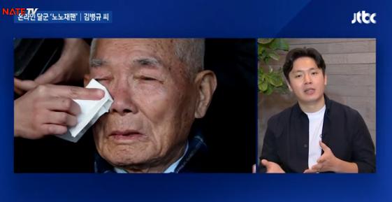 JTBC 뉴스에 출여한 '노노재팬' 개발자. [사진 JTBC]