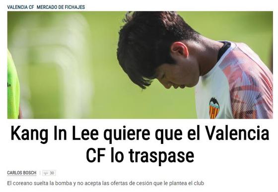 올 여름에 발렌시아를 떠나고 싶다는 이강인의 발언을 보도한 스페인 언론 수페르 데포르테의 홈페이지. [사진 수페르 데포르테 홈페이지 캡처]