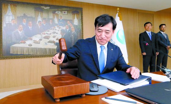 이주열 한국은행 총재가 18일 오전 서울 중구 한국은행에서 열린 금융통화위원회 본회의에 참석해 의사봉을 두드리고있다.