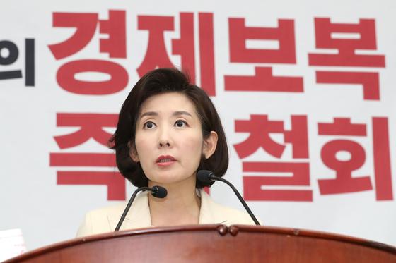 나경원 자유한국당 원내대표가 19일 오후 서울 여의도 국회에서 열린 의원총회에서 모두발언을 하고 있다. [뉴스1]