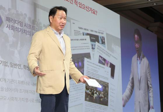 최태원 SK그룹 회장이 18일 제주 서귀포시 신라호텔에서 열린 '제44회 대한상의 제주포럼'에 참석해 강연하고 있다. [뉴스1]