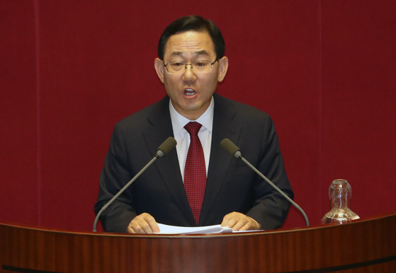 주호영 자유한국당 의원 [뉴스1]