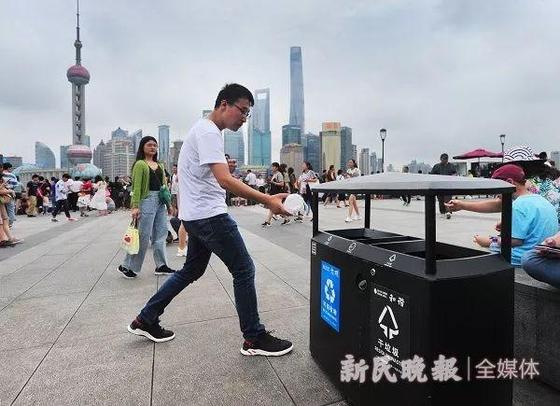 쓰레기 분리수거 전격 실시한 상하이시(上海市) [출처 新民晚报]