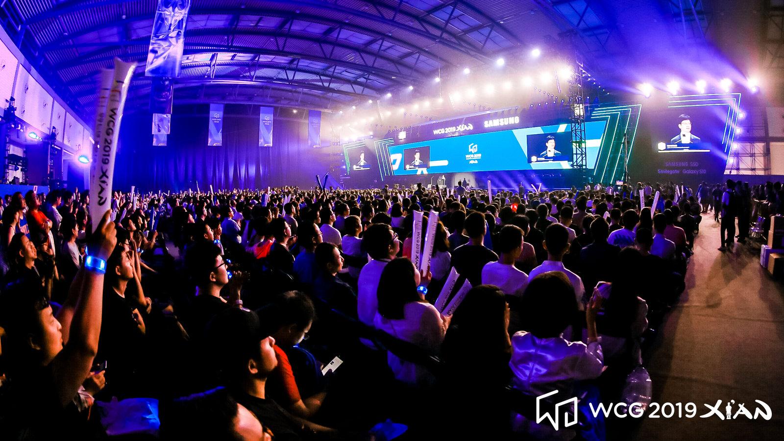 WCG 2019 시안의 개막식을 찾은 관람객들.