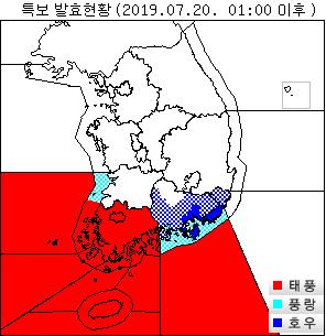 19일 오후 10시 현재 기상 특보 발효 상황. 제주도와 전남, 주변 해역애 태풍경보가 발령됐다.