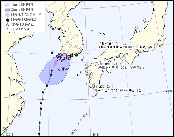 20일 오전 3시 기준 태풍 다나스 예상 진로 [지료 기상청]