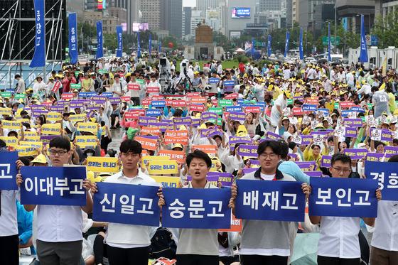 21일 오후 서울 광화문광장에 모인 집회 참가자들이 구호를 외치고 있다. 장진영 기자