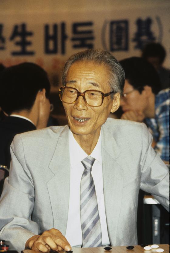 목표의 중요성을 보여준 한국바둑의 개척자 고 조남철 9단. [중앙포토]