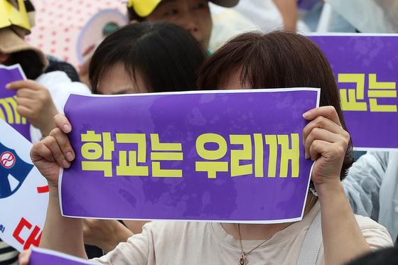 21일 오후 서울 광화문광장에서 자사고학부모연합회(자학연) 주최로 '청소년 가족문화 축제 한마당'이 열렸다. 장진영 기자