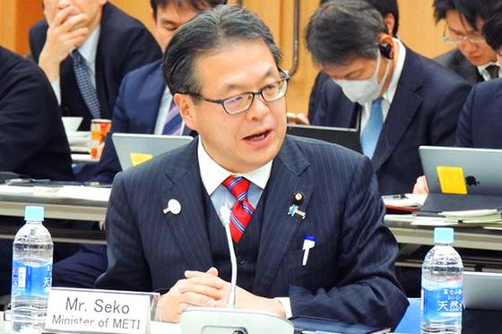 세코 히로시게 일본 경제산업상